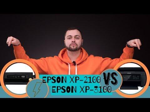 XP2100 vs XP3100