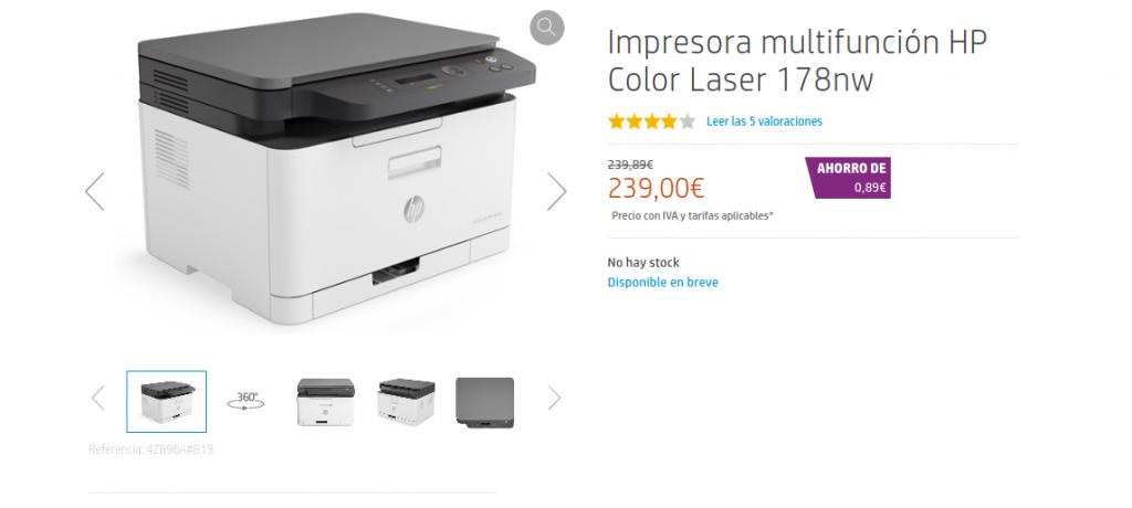 Precio Impresora multifunción HP Color Laser 178nw