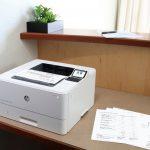 Impresora láser HP LaserJet Enterprise M406dn opiniones